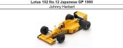 ◎予約品◎ Lotus 102 No.12 Japanese GP 1990 Johnny Herbert