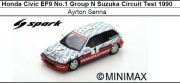◆Honda Civic EF9 No.1 Group N Suzuka Circuit Test 1990 A.セナ