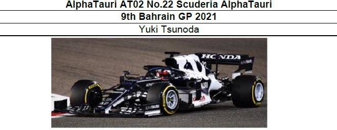 ◎予約品◎ 1/18AlphaTauri AT02 No.22 Scuderia AlphaTauri 9th Bahrain GP 2021   角田祐毅