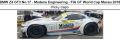 ◎予約品◎ BMW Z4 GT3 No.17 - Modena Engineering - FIA GT World Cup Macau 2016 Ricky Capo