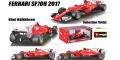 ◎近日入荷予約品◎ 1/18 2017 フェラーリ F1 SF70H #5 ベッテル