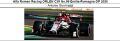 ◎予約品◎ 1/18Alfa Romeo Racing ORLEN C39 No.99 Emilia-Romagna GP 2020 Antonio Giovinazzi