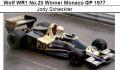 ◎予約品◎ 1/18Wolf WR1 No.20 Winner Monaco GP 1977 Jody Scheckter