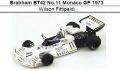 ◎予約品◎ 1/18Brabham BT42 No.11 Monaco GP 1973 Wilson Fittipaldi