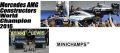 ◎予約品◎ メルセデス AMG ペトロナス F1 チーム W07 ハイブリッド  コンストラクター ワールド チャンピオン 2016 2台セット