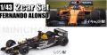 ◎予約品◎ フェルナンド・アロンソ 2台セット ミナルディ PS01 + マクラーレン ルノー MCL33 カナダ GP 2018