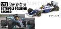 ◎予約品◎ ポールポジション 65回記念 2台セット ウィリアムズ FW16 A.セナ サンマリノGP 1994 + メルセデス  W08 EQ POWER+ L.ハミルトン カナダGP 2017