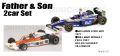 ◎予約品◎ マクラーレン フォード M23 ジル・ヴィルヌーヴ 1977/ウィリアムズ ルノー FW19 ジャック・ヴィルヌーヴ 1997 父と息子の2台セット