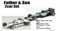 ◎予約品◎ ウィリアムズ フォード FW08 ケケ・ロズベルグ 1982/メルセデス AMG ペトロナス F1 W07 ニコ・ロズベルグ 2016 父と息子の2台セット