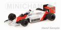 ◆マクラーレン TAG MP4-2C A.プロスト 1986  ワールドチャンピオンBOX