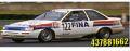 ◎予約品◎【再受注】トヨタ カローラ GT (AE86) ETCC 1988