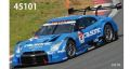 ◎予約品◎CALSONIC IMPUL GT-R SUPER GT500 2014 Rd.2 Fuji Winner No.12