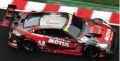 ◆MOTUL AUTECH GT-R SUPER GT GT500 2016 Rd.4 Sugo  No.1