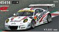 ◎予約品◎ Excellence Porsche GT300 No.33  SGT2016【RESIN】
