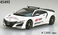 ◎予約品◎ Honda NSX SUPER GT safety car (2017)