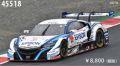 ◎予約品◎ Epson Modulo NSX-GT SUPER GT GT500 2017 No.64