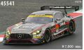 ◎予約品◎ GAINER TANAX AMG GT3 SUPER GT GT300 2017 No.11