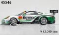 ◎予約品◎  D'station Porsche SUPER GT GT300 2017 No.33