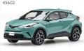 ◎予約品◎ TOYOTA C-HR Radiant Green Metallic【レジン】