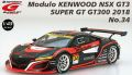 ◎予約品◎ Modulo KENWOOD NSX GT3 SUPER GT GT300 2018 No.34
