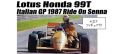 ◆1/18 ロータス ホンダ 99T 中嶋悟  イタリアGP 1987  ライド オン A.セナ  フィギュア付