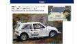 ◎予約品◎1/18 MG メトロ 6R4 - テストカー アイルトン セナ(フィギュアは付属しません)