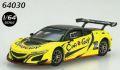 ◎予約品◎ 1/64 CARGUY Racing NSX GT3 SUZUKA 10 HOURS 2018