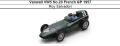 ◎予約品◎ Vanwall VW5 No.20 French GP 1957 Roy Salvadori