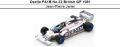 ◎予約品◎ Osella FA1B No.32 British GP 1981 Jean-Pierre Jarier