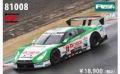 ◆1/18 D'station ADVAN GT-R SGT500 2013 No.24 【RESIN】