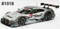 1/18 S Road MOLA GT-R SUPER GT500 2014 Rd.2 Fuji No.46◆7営業日程で入荷◆