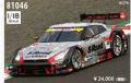 ◎予約品◎1/18 S Road CRAFTSPORTS GT-R SUPER GT GT500 2016 Rd.1 Okayama No.46