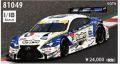 ◎予約品◎1/18 KeePer TOM'S RC F SUPER GT GT500 2016 Rd.1 Okayama No.37