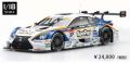 ◎予約品◎ 1/18 KeePer TOM'S RC F GT500 Rd.2 Fuji No.37 SGT2016