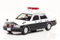 ◎予約品◎ トヨタ クラウン (GS151Z) 2000 警視庁所轄署地域警ら車両 (歌舞伎号) ※極少量の入荷が予想されます、その場合はご予約を取消しとさせて頂きます。