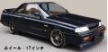 1/43 Nissan Skyline GTS-R  (R31)  Blue Black  ◆7営業日程で入荷◆