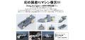 ◆MAKI F101 テストカー 速水 翔(新井 鐘哲)(フィギュアあり)◆1週間程で入荷◆