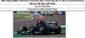 ◎予約品◎ 1/18Mercedes-AMG Petronas Formula One Team No.44 F1 W12 E Performance Winner British GP 2021  Lewis Hamilton (Figurine holding British flag)