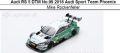 ◎予約品◎ Audi RS 5 DTM No.99 2018 Audi Sport Team Phoenix Mike Rockenfeller