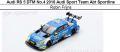 ◎予約品◎ Audi RS 5 DTM No.4 2018 Audi Sport Team Abt Sportline Robin Frijns