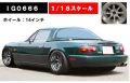 ◆1/18 Eunos Roadster (NA)  Green  (1/18 Scale)