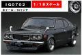◎予約品◎1/18 Mazda Savanna (S124A)  Black   (1/18 Scale) ※Hayashi-Wheel