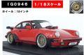 ◎予約品◎1/18  Porsche911 (930) Turbo Red (1/18 Scale)