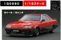◎予約品◎1/18 Nissan Skyline 2000 RS-X Turbo-C (R30)  Red(1/18 scale) ※Watanabe-Wheel