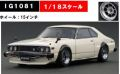 ◎予約品◎1/18 Nissan Skyline 2000 GT-ES (C210) White  (1/18 scale)※Hayashi-Wheel