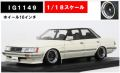 ◎予約品◎1/18  Toyota MarkII Grande (GX71)   Limited  White(1/18 Scale)