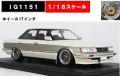 ◎予約品◎1/18  Toyota MarkII Grande (GX71)    White/Gold (1/18 Scale)