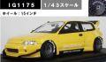 ◎予約品◎ PANDEM  CIVIC (EG6) Yellow
