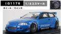 ◎予約品◎ PANDEM  CIVIC (EG6)  Blue Metallic