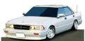 ◎予約品◎ Nissan Cedric (Y31) Gran Turismo SV White